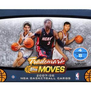 NBA 2007/2008 TRADEMARK MOVES niki