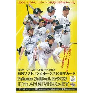 ■セール■BBM 2015 福岡ソフトバンクホークス 10周年記念カード BOX|niki