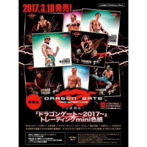 「ドラゴンゲート〜2017〜」トレーディングmini色紙 BOX|niki