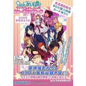 「うたの☆プリンスさまっ♪マジLOVEレボリューションズ」トレーディングカード BOX niki