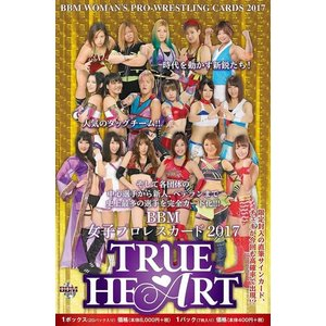 BBM 女子プロレスカード 2017 TRUE HEART BOX(送料無料)|niki