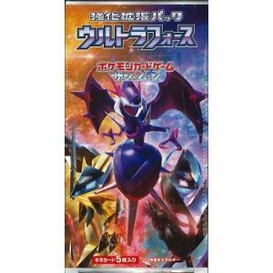 ポケモンカードゲーム サン&ムーン 強化拡張パック ウルトラフォース BOX|niki