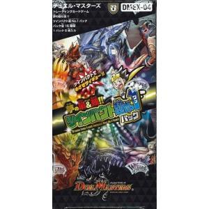DMEX-04 デュエル・マスターズ TCG 夢の最&強!!ツインパクト超No.1パック BOX (1月26日発売)|niki