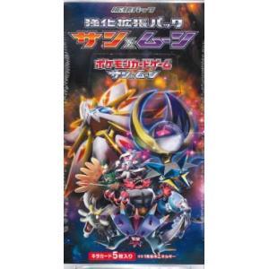ポケモンカードゲーム サン&ムーン 強化拡張パック サン&ムーン BOX|niki