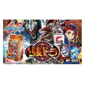 フューチャーカード バディファイト 500円スタートデッキ第1弾 BF-SD01 強ドラ|niki