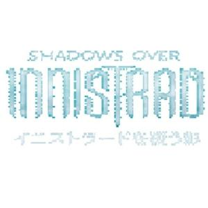 MTG マジック:ザ・ギャザリング イニストラードを覆う影 ブースターパック 日本語版 BOX|niki