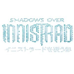 MTG マジック:ザ・ギャザリング イニストラードを覆う影 ファットパック英語版|niki