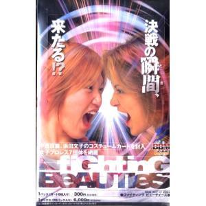 BBM 女子プロレスカード ファイティングビューティーズ 2002|niki
