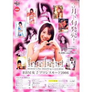 ■セール■BBM 女子プロレスカード 2006 TRUE HEART|niki