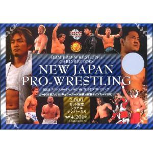 ■セール■新日本プロレスリング BBM プロレスカードセット 2007/2008|niki