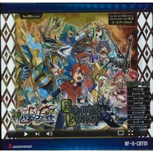 フューチャーカード 神バディファイト クライマックスブースター 第1弾 ゴールデンガルガ BF-S-CBT01 BOX (2月2日発売)|niki