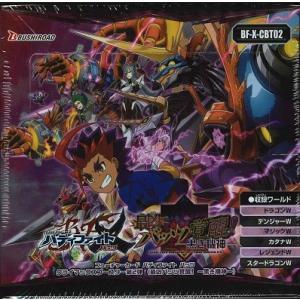 フューチャーカード バディファイト バッツクライマックスブースター 第2弾 最凶バッツ覚醒! 〜黒き機神〜 BF-X-CBT02 BOX|niki