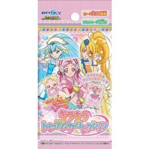 HUGっと!プリキュア キラキラトレーディングコレクション BOX niki