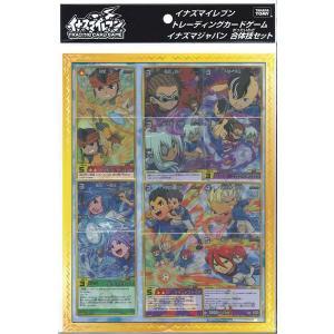 イナズマイレブン トレーディングカードゲーム イナズマジャパン 合体技セット|niki