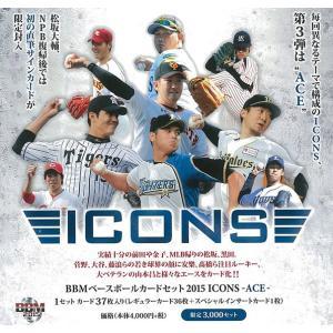 BBM ベースボールカードセット 2015 ICONS-ACE-|niki