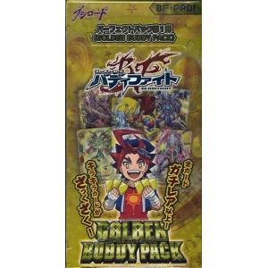フューチャーカード バディファイト パーフェクトパック 第1弾 ゴールデンバディパック BOX BF-PP01 (送料無料)|niki