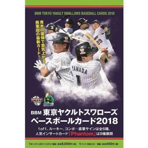 BBM 東京ヤクルトスワローズ ベースボールカード 2018 BOX(送料無料)|niki