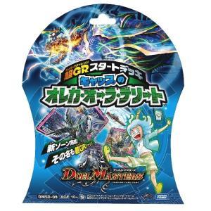 DMSD-09 デュエル・マスターズTCG 超GRスタートデッキ キャップのオレガ・オーラ・デリート (3月16日発売)|niki
