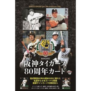 BBM 2015 阪神タイガース 80周年カード BOX(送料無料)|niki