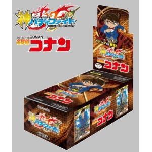 (予約)フューチャーカード 神バディファイト アルティメットブースタークロス 第1弾 「名探偵コナン」 BF-S-UB-C01 BOX (4月12日発売予定)|niki