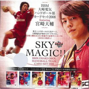 ■セール■BBM 大崎電気ハンドボール部カードセット 2008 SKY MAGIC!! niki