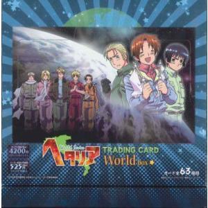 ヘタリア World Series トレーディングカード 第3弾 WORLD BOX|niki
