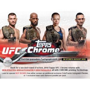2018 TOPPS UFC CHROME BOX(送料無料)|niki