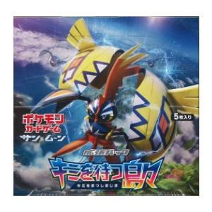 ポケモンカードゲーム サン&ムーン 拡張パック キミを待つ島々 BOX(プロモカードパック付)(3月17日発売)|niki
