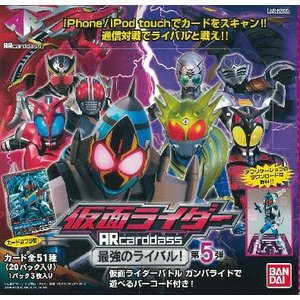仮面ライダー ARカードダス 第5弾 〜最強のライバル〜  BOX [AR-KR05]|niki