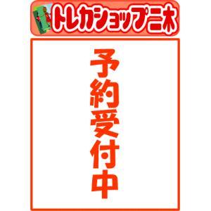 ■セール■カードダス ダンボール戦機 LBXバトルカードゲーム ブースターパック 第6弾 BOX [D-06]|niki