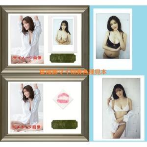 (予約)葉加瀬マイ 2nd トレーディングカード BOX(BOX特典カード付)  (5月26日発売予定)|niki|03