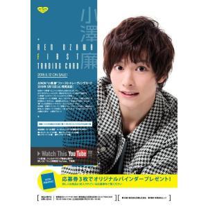 JUNON 小澤 廉 ファースト・トレーディングカード BOX(トレカショップ二木限定デザインBOX特典カード添付)|niki