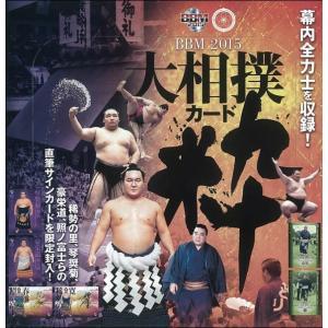 BBM 2015 大相撲カード 「粋」 BOX|niki