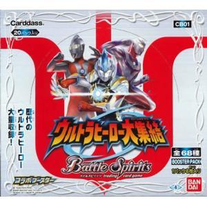 バトルスピリッツ コラボブースター ウルトラヒーロー大集結 ブースターパック[CB01] BOX (6月24日発売予定)|niki