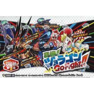 DMRP-05 デュエル・マスターズ TCG 双極篇 拡張パック第1弾 豪快!!ジョラゴン Go Fight!! BOX 3月31日発売|niki