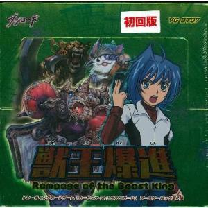 ブシロード カードファイト!! ヴァンガード ブースターパック第7弾 獣王爆進 BOX VG-BT07|niki