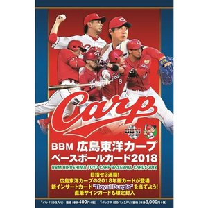BBM 広島東洋カープ ベースボールカード 2018 BOX(送料無料)|niki