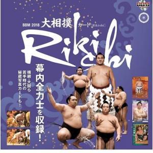 BBM2018大相撲カード「RIKISHI」 BOX|niki