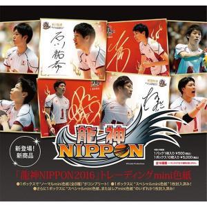 トレーディングmini色紙 「龍神NIPPON2016」 BOX|niki