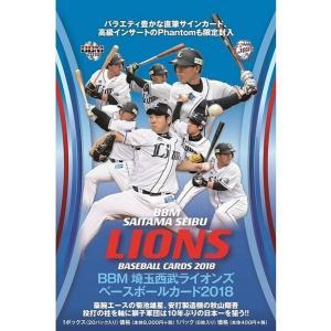 BBM 埼玉西武ライオンズ ベースボールカード 2018 BOX■6ボックスセット■(送料無料) 5月25日入荷予定|niki