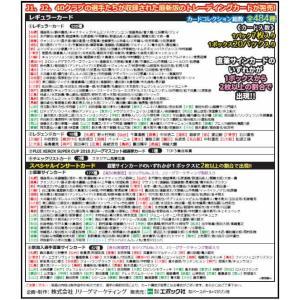 2018 Jリーグオフィシャルトレーディングカード BOX(送料無料)|niki|02