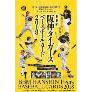 (予約)BBM 阪神タイガース ベースボールカード 2018 BOX■3ボックスセット■(送料無料)6月14日入荷予定|niki