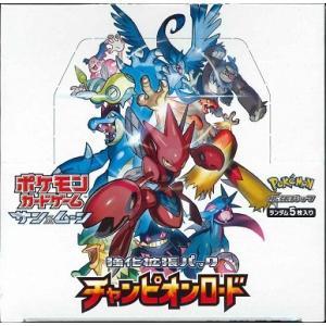 ポケモンカードゲーム サン&ムーン 強化拡張パック チャンピオンロード BOX|niki