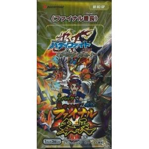フューチャーカード バディファイト オールスターファイト スペシャルパック BF-X2-SP ファイナル番長 BOX (5月12日発売)|niki