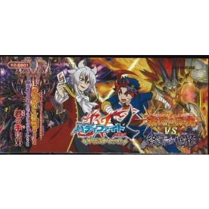 フューチャーカード バディファイト バッツ オールスターファイト スペシャルシリーズ 第1弾「太陽の弾丸」VS「終焉の世界」 X2-SS01 (5月12日発売)|niki