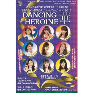 BBM プロ野球チアリーダーカード 2016 DANCING HEROINE -華- BOX niki