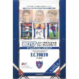 2017 Jリーグ カード チームエディション・メモラビリア FC東京 BOX■特価カートン(12箱入)■(送料無料)(7月29日発売)|niki
