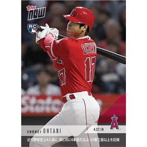 2018 TOPPS NOW KANJI EDITION #136J 大谷翔平 4TH PLAYER IN MODERN ERA WITH 4+ HRS&25+KS IN THE SAME MONTH|niki