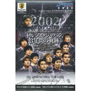 ■セール■2002年度版サッカー日本代表オフィシャルカード トルシエ・ジャパン3年間の軌跡|niki