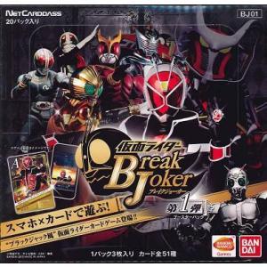 ネットカードダス 仮面ライダー Break Joker 第1弾 ブースターパック BOX[BJ01] niki